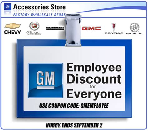 gmc discount for employees gm employee discount on accessories coptool