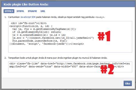 membuat facebook like 4 cara membuat facebook like di blog dan model