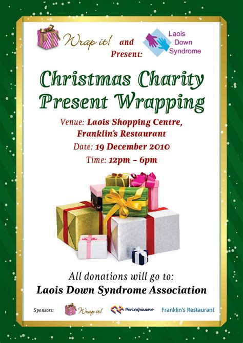 christmas charity gift wrapping 1000sads