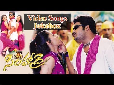 gokulamlo seetha movie pawan kalyan best emotional scene pawan simhadri movie jr ntr ankitha love scene jr ntr