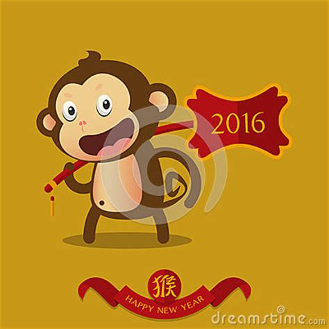 new year monkey characters happy new year monkey character stock