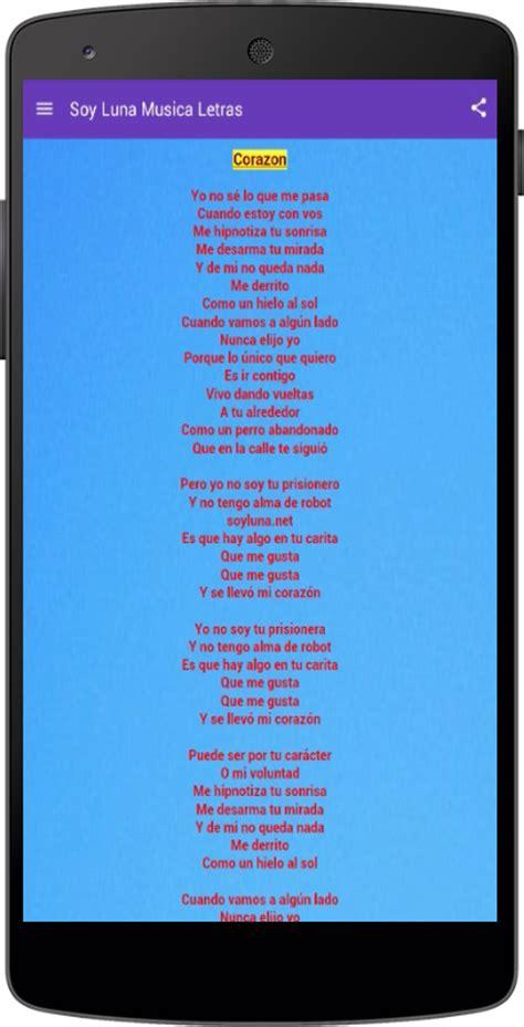 imagenes de la cancion de soy luna valiente freapp soy luna musica letras en esta aplicaci 243 n se