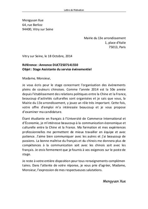 Lettre De Motivation Candidature Spontanée Mairie Lettre De Motivation Mairie Le Dif En Questions