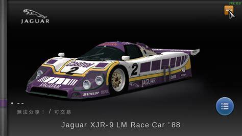 jaguar xjr 9 race car gran terismo jaguar xjr 9 lm race car 88 test drive