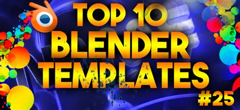 best templates for blender top 10 best blender 3d intro templates 25 free