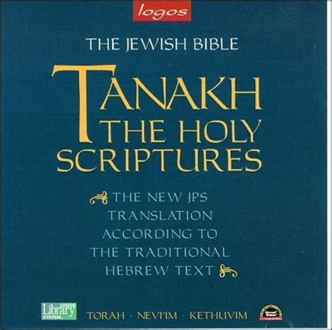 three sections of the hebrew bible 教典稱 tanakh 代表什麼 天主教 宗教信仰 uwants com