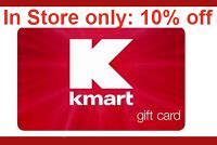 Stores That Buy Gift Cards Near Me - discount kmart gift card promotion 10 off