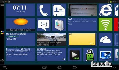 themes for lenovo ideatab windows8 windows 8 launcher обновлено v 2 6 187 клуб