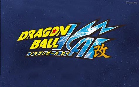wallpaper dragon ball z kai bergerak trololo blogg dragon ball z kai wallpaper background