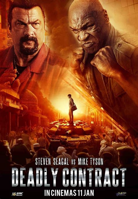 film china salesman movies chinese salesman steven seagal mike tyson