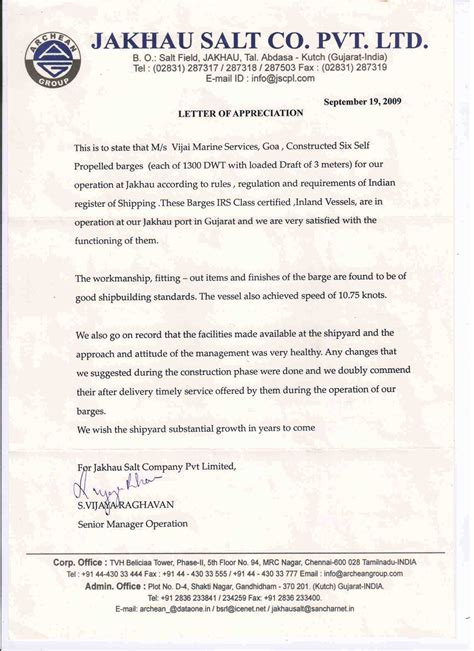 appreciation letter in tamil testimonials