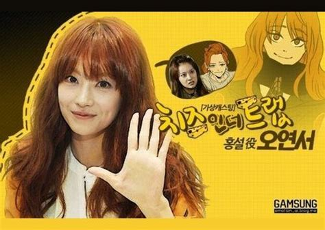 film kolosal rekomendasi film cheese in the trap kembang pete