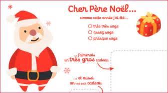 Mod 232 Le De Lettre Au Pere Noel A Imprimer Une Activit 233