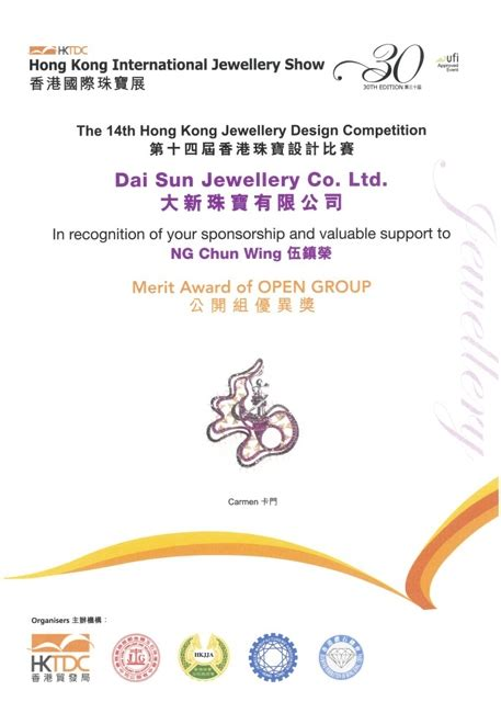 jewelry design certificate 14th hong kong jewellery design competition awards dai