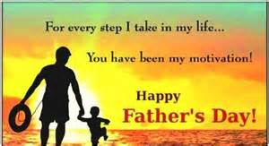 lovely fathers day messages to wish your a happy fathers day