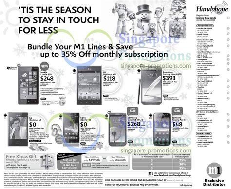 Handphone Lg Note handphone shop nokia lumia 820 lg optimus vu l3 samsung galaxy note ii lte s iii lte ace 2