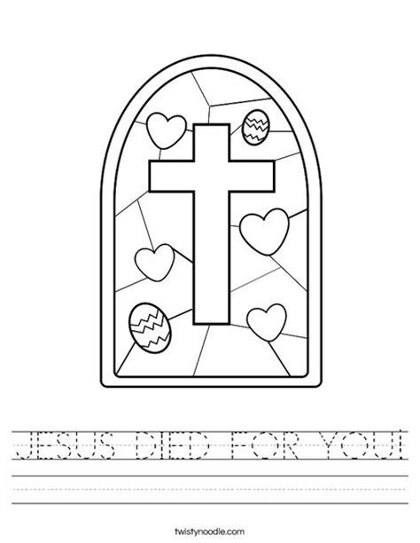 Jesus Worksheets For by Jesus Died For You Worksheet Twisty Noodle