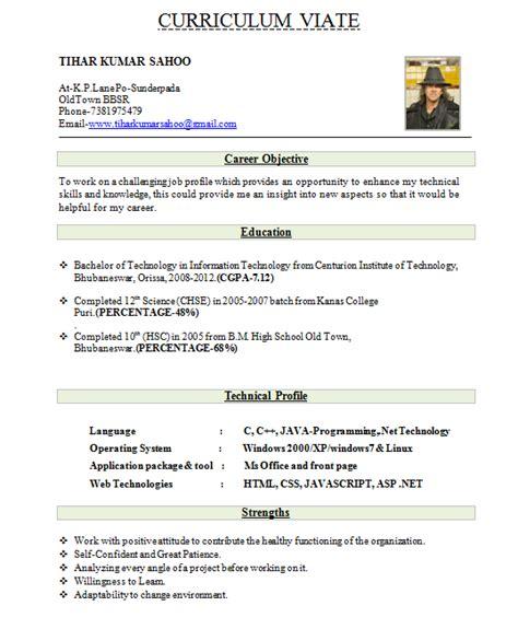 b e resume format sle resume format for b e freshers granitestateartsmarket