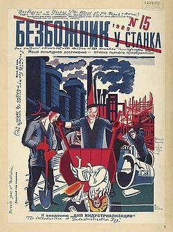 Soviet Union Conservapedia | soviet union conservapedia