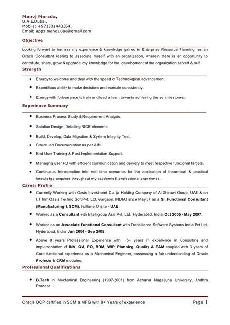 scm functional consultant resume professional oracle apps scm functional consultant border 100