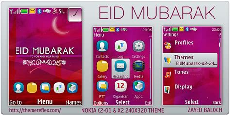 islamic themes nokia x2 eid mubarak theme for nokia x2 240 215 320 themereflex