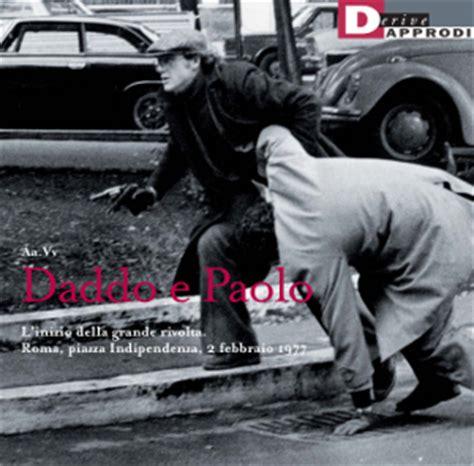 libreria s paolo roma presentazione libro quot daddo e paolo quot s t foto