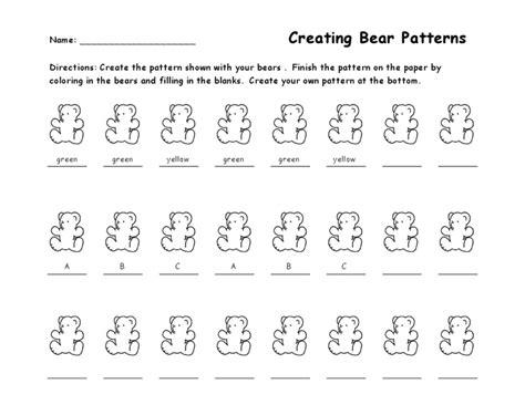 bear pattern worksheet creating bear patterns pdf grade 1 3 school ideas