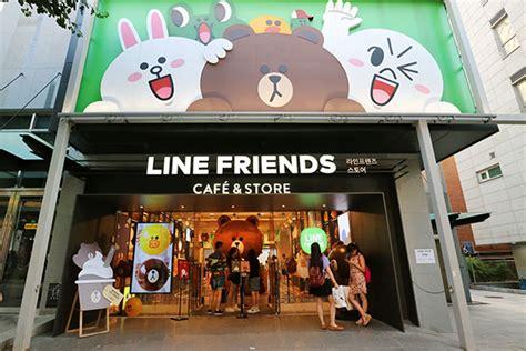 line store line friends caf 233 store travelmomo