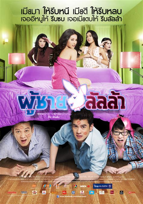 film thailand lucu free download film thailand komedi car interior design