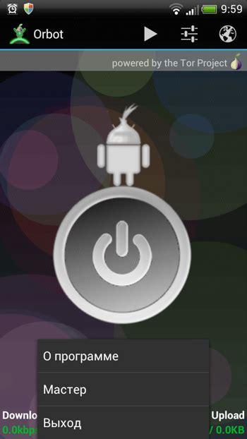 orbot tor on android орбот тор скачать для android приложение для защиты данных в интернет orbot tor для андроид