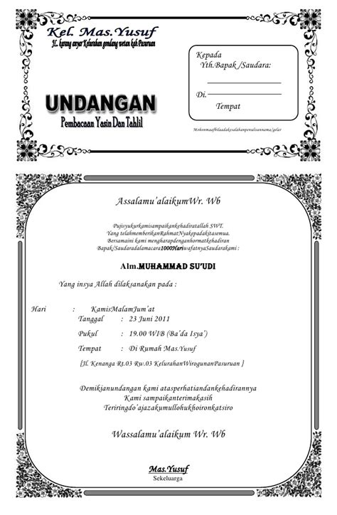 template undangan walimatul khitan word undangan khitan psd joy studio design gallery best design