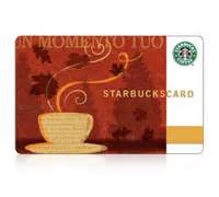 Trade Starbucks Gift Card - momentum management trade show labor services i d installation and dismantle