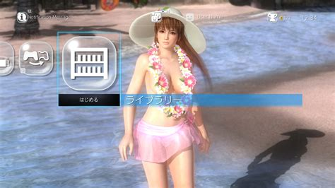hot ps4 themes doa hot summer kasumi theme on ps4 official playstation