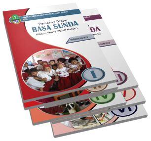 buku bahasa sunda kurikulum  berbagi informasi