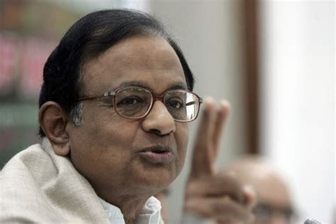 chidambaram talks about terrorism and indian security