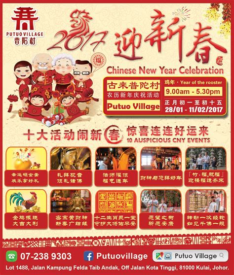 new year 2017 in malaysia prosperous rooster new year celebrations 2017