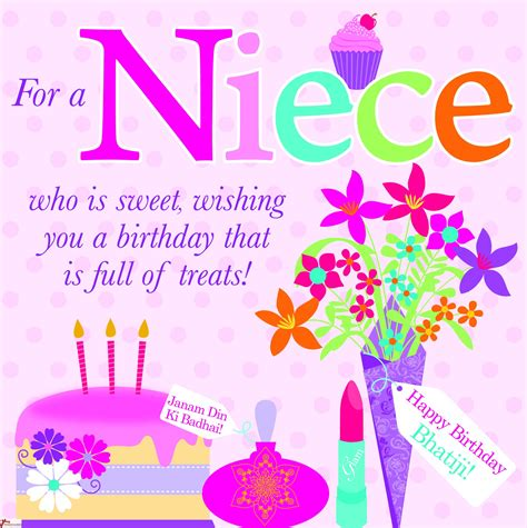 Birthday Cards For Nieces Inspirational Quotes For Niece Birthday Quotesgram