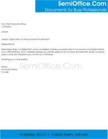 application for annual leave encashment