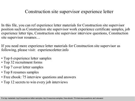 Experience Letter For Civil Engineer Construction Site Supervisor Experience Letter