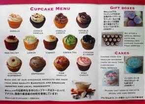 tokyo cupcake showdown mai s vs bellas a modern モダンガール
