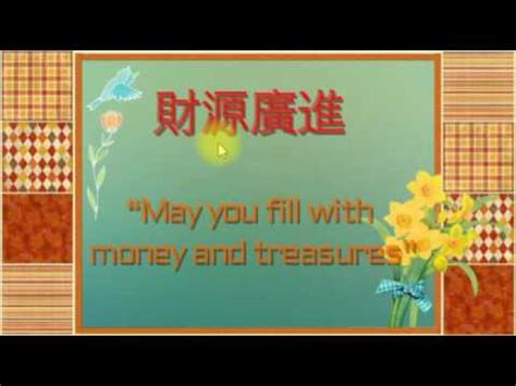 new year greetings cantonese new year greetings cantonese in traditional