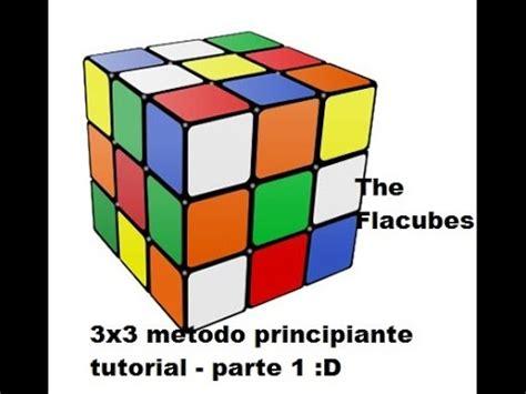 tutorial cubo rubik para principiantes como armar el cubo de rubik 3x3 metodo principiantes