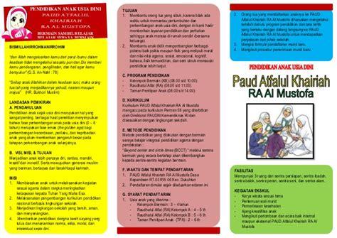 design untuk majalah sekolah brosur sekolah tk sd
