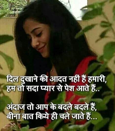 quotes shayari hindi hindi shayari hindi quotes pinterest hindi quotes