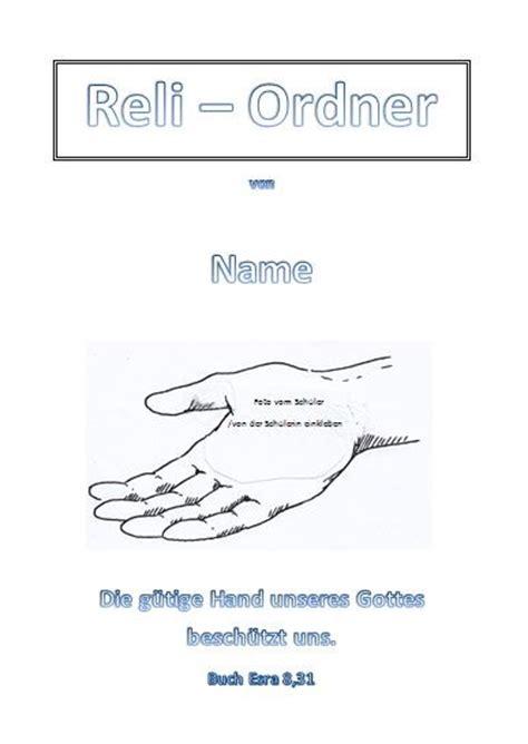 Word Vorlage Ordnerrücken Reli Ordner Religions Ordner F 252 R Inklusiven Jahrgangs 252 Bergreifenden Gastfreundlichen