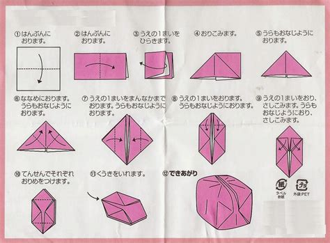 printable origami printable origami box instructions easy origami