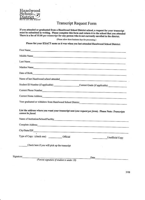 transcript request form high school transcript request form