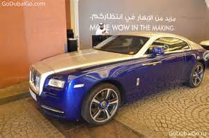 Cars Picture Dubai Car Pictures Go Dubai Go