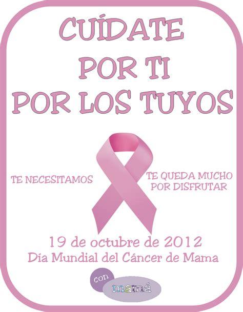 imagenes positivas sobre el cancer frases sobre el cancer de mama resultados de la b 250 squeda