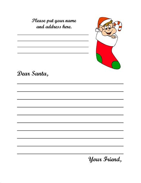 printable letter back from santa santa claus po box 1 santa claus in 47579 if you would